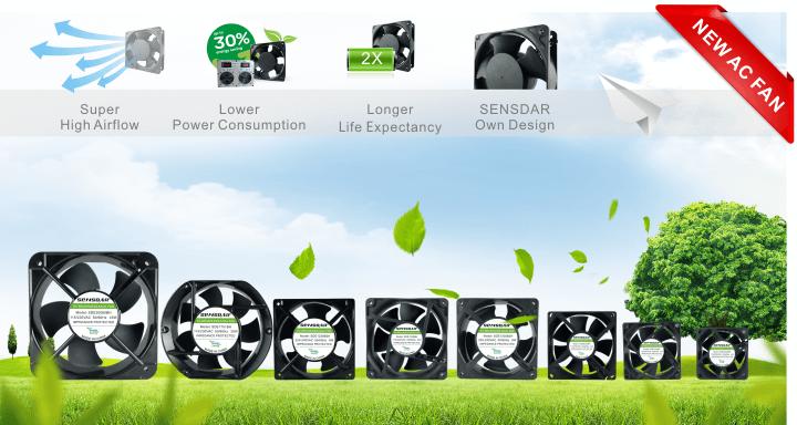 энергосберегающие ЕС вентиляторы Sensdar