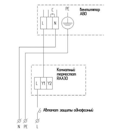 электрическая схема подключения АВО ВЕЗА термостат