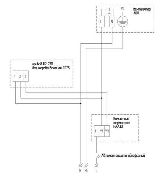 электрическая схема подключения АВО ВЕЗА термостат и вентиль