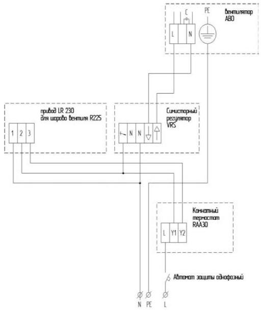 электрическая схема подключения АВО ВЕЗА термостат вентиль регулятор
