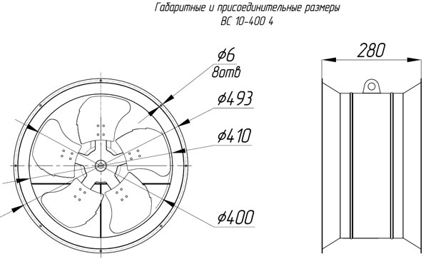 ВС 10-400 №4 габаритные размеры