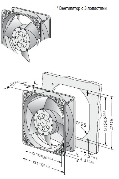 4656N ebmpapst вентилятор чертеж