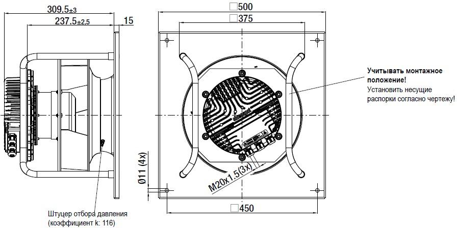 K3G310-AX54-22 чертеж