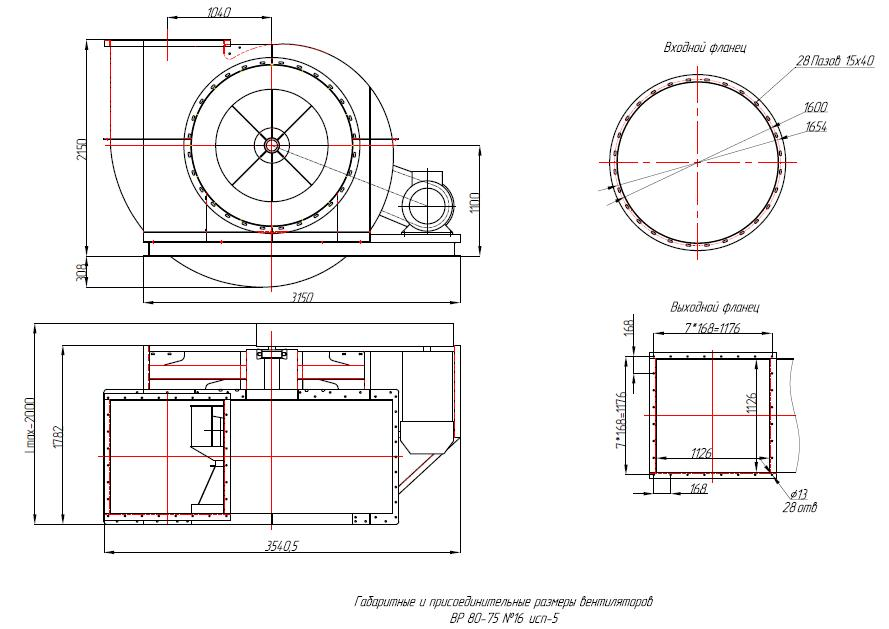 габаритные размеры ВР 80-75 исполнение 5