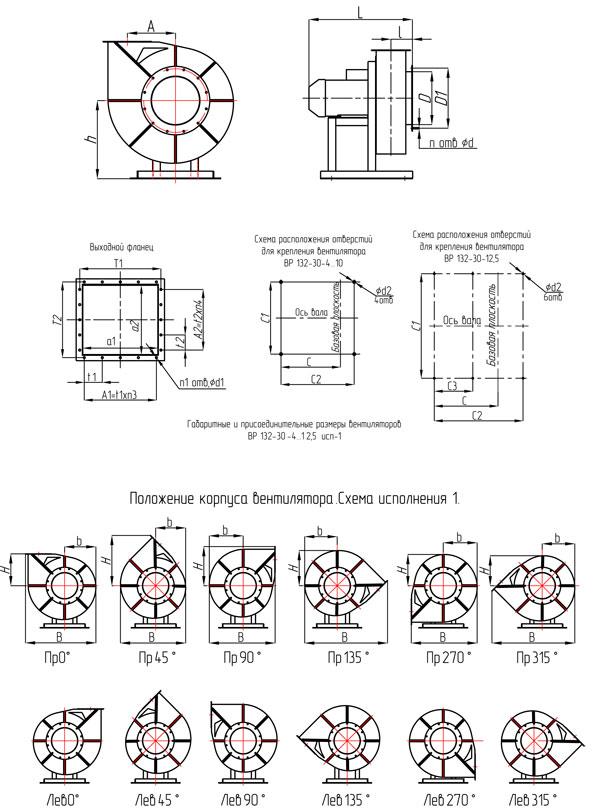 ВР 130-30 №5 чертеж исполнение 1
