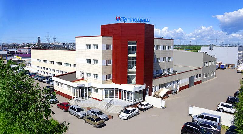 Завод Тепломаш Санкт-Петербург