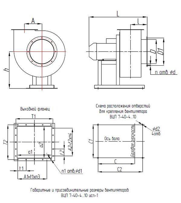 чертеж ВЦП 7-40 2,5