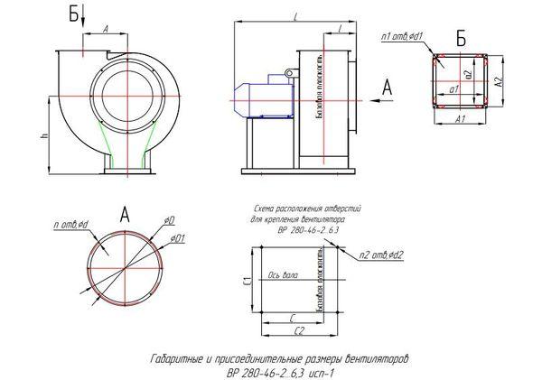 ВР 280-46 (ВЦ 14-46) исполнение 1 чертеж