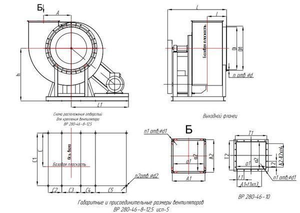 ВР 280-46 (ВЦ 14-46) исполнение 5 габаритные размеры