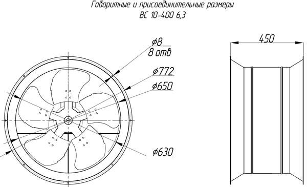 ВС 10-400 №6,3 чертеж