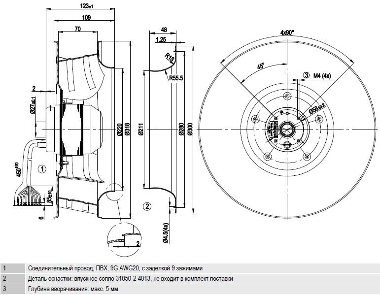 R4D310-AR18-01 ebmpapst чертеж