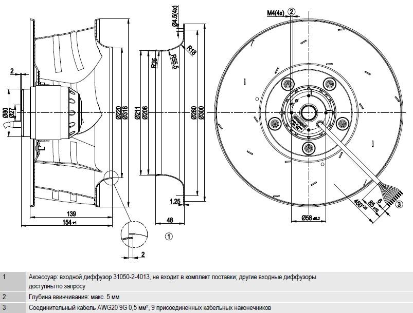 R4D310-AS18-01 ebmpapst чертеж