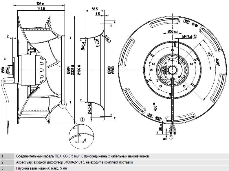R4D310-RA18-01 ebmpapst чертеж