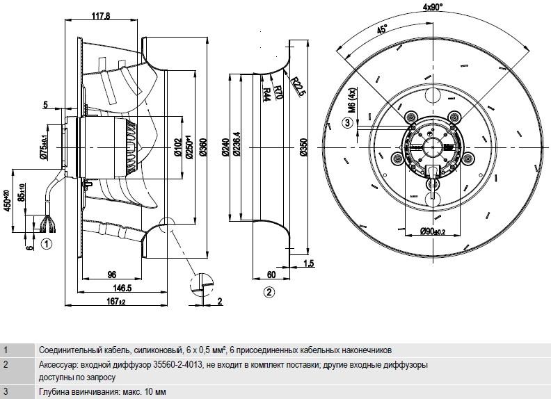 R4D355-AH11-05 ebmpapst чертеж