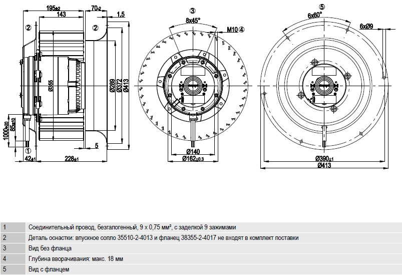 R4D355-CM15-01 ebmpapst чертеж