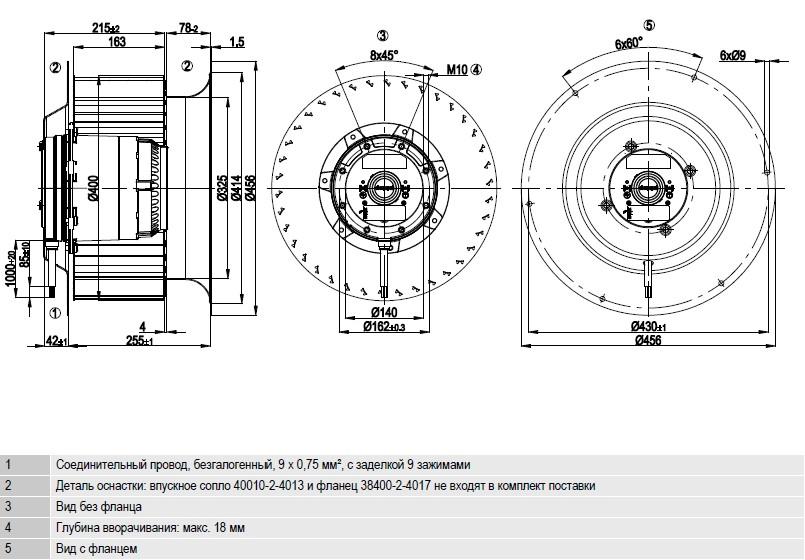 R4D400-CO01-01 ebmpapst чертеж