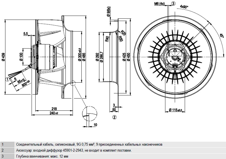 R4D450-RH01-01 ebmpapst чертеж