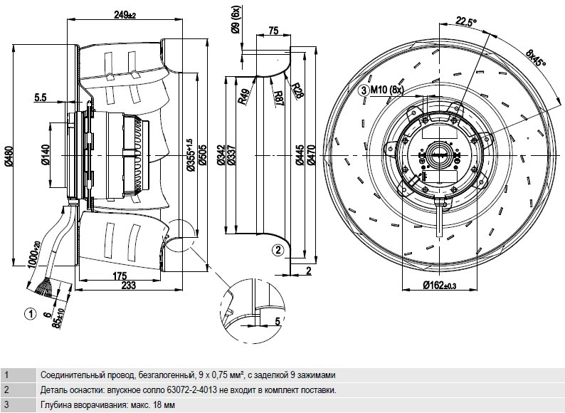 R4D500-AT03-01 ebmpapst чертеж