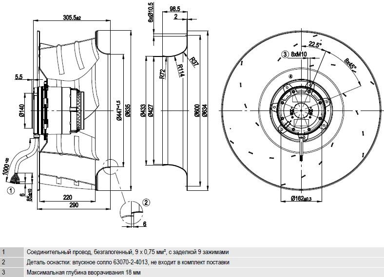 R4D630-AQ15-01 ebmpapst чертеж