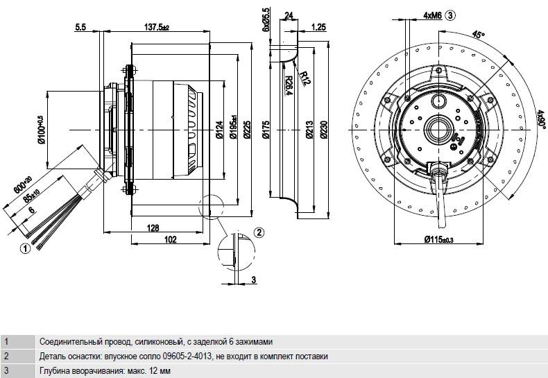 R4E225-BK05-03 ebmpapst чертеж