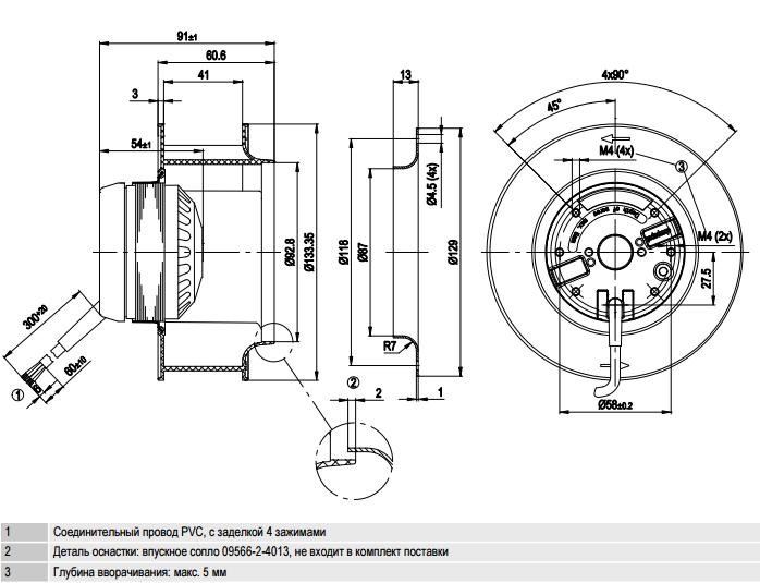 R2E133-BH66-05 ebm-papst чертеж