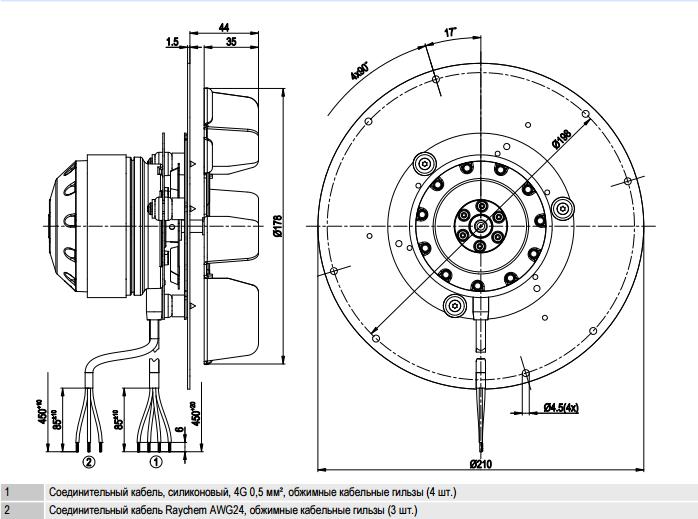 R2E180-CQ82-01 ebm-papst чертеж