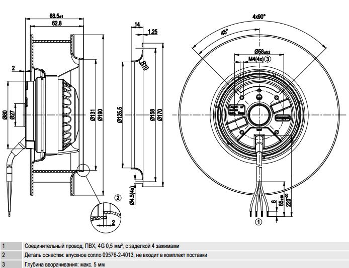 R2E190-AO26-31 ebm-papst чертеж