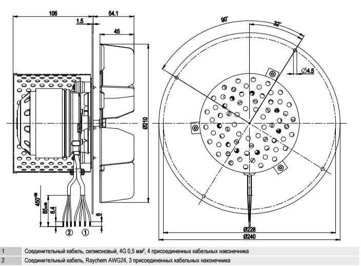 R2E210-AB34-05 ebm-papst чертеж
