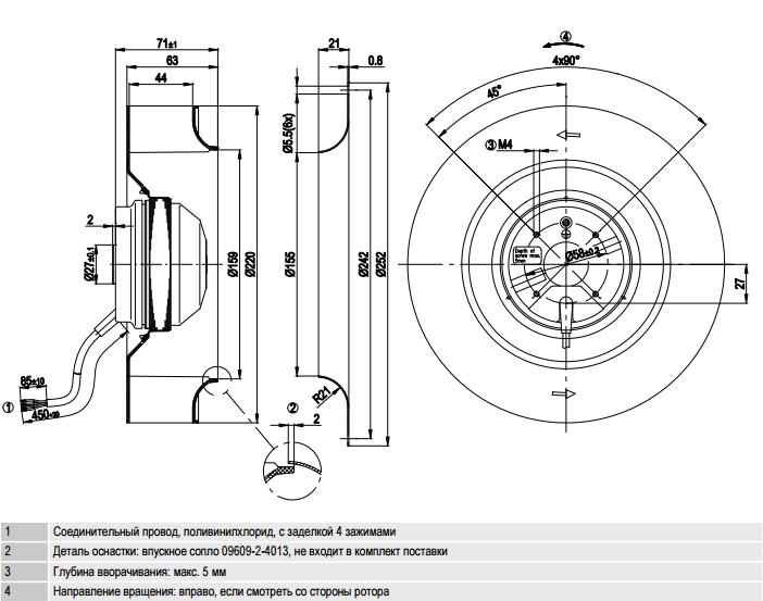 R2E220-AA40-05 ebm-papst чертеж