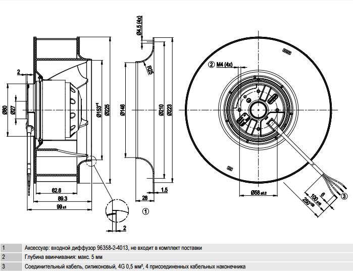 R2E225-BD92-64 ebm-papst чертеж