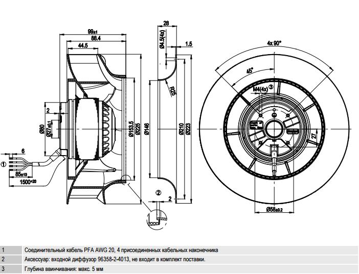 R2E225-RA92-10 ebm-papst чертеж