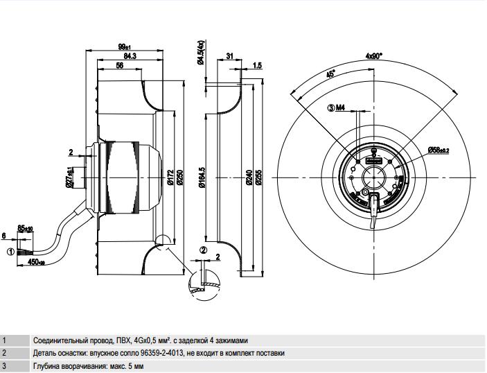 R2E250-AS47-05 ebm-papst чертеж