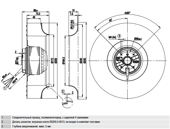 R2E250-AV65-01 ebm-papst чертеж