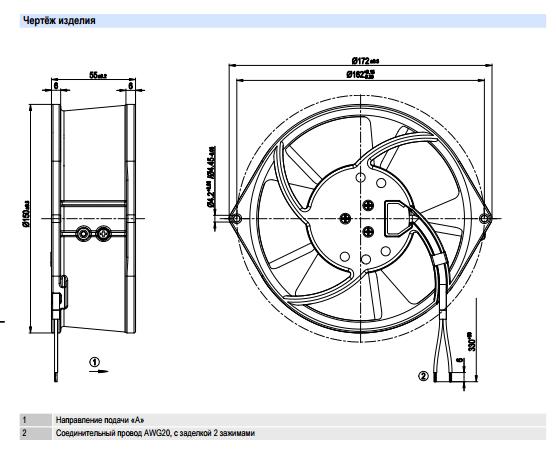 W2S130BM0301 Ebmpapst вентилятор осевой