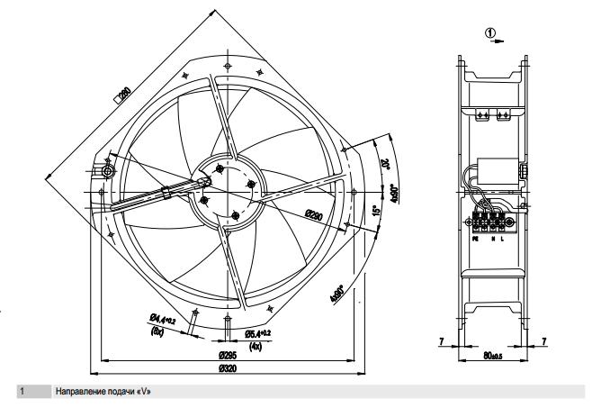 W2E250-HL06-01/W2E250HL0601 Ebmpapst вентилятор осевой