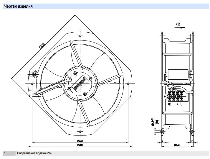 W2E200-HK38-01/W2E200HK3801 Ebmpapst вентилятор осевой