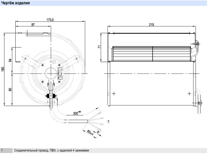 D2E133-AM47-01 ebmpapst параметры
