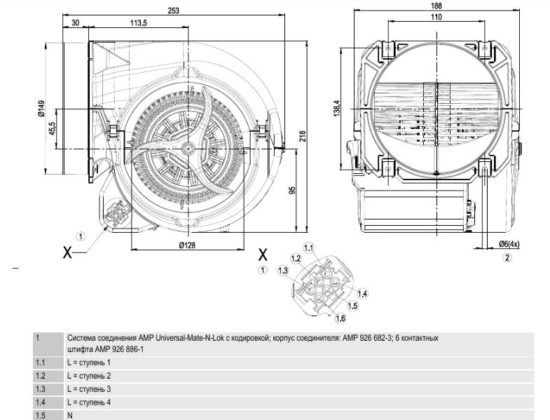 D2E146-HR93-03 ebmpapst параметры