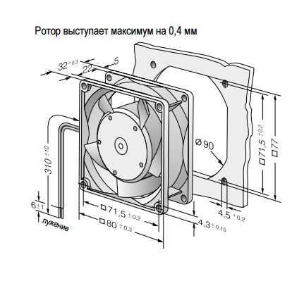 8314 ebmpapst вентилятор чертеж