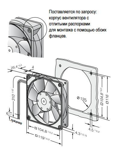 4414F ebmpapst вентилятор чертеж