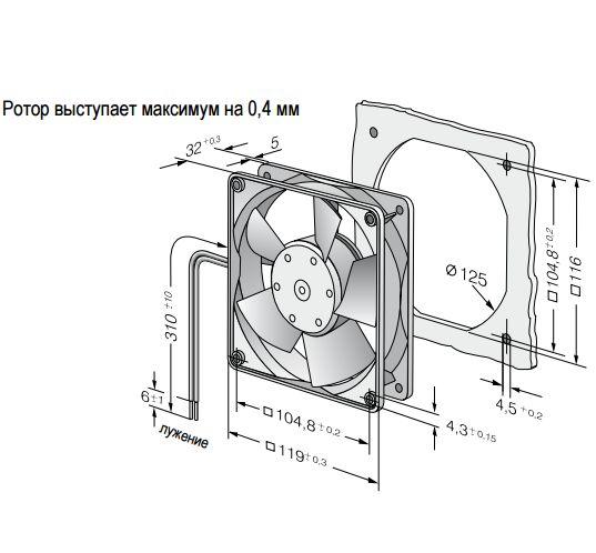 4318 ebmpapst вентилятор чертеж