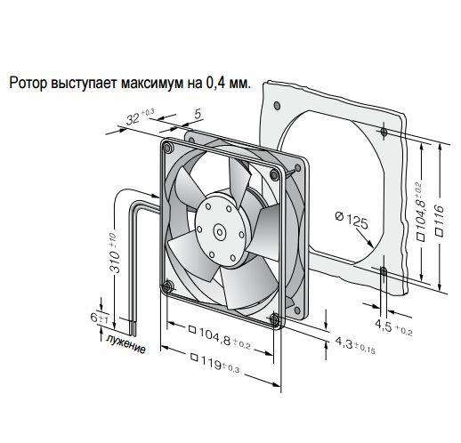 4312T ebmpapst вентилятор чертеж