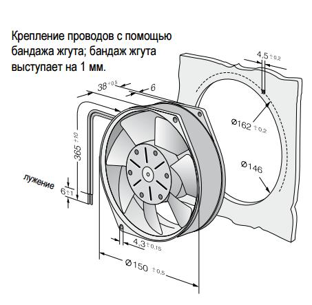 7112N ebmpapst вентилятор чертеж