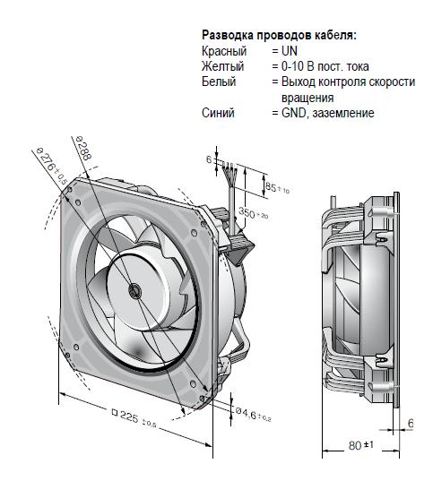 K1G200-AD65-04 ebmpapst вентилятор чертеж