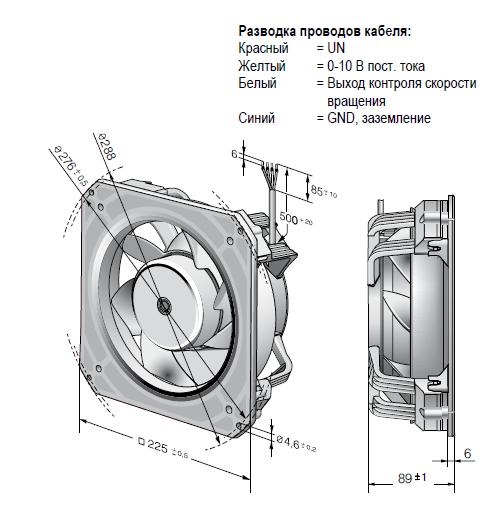 K3G200-BD44-02 ebmpapst вентилятор чертеж