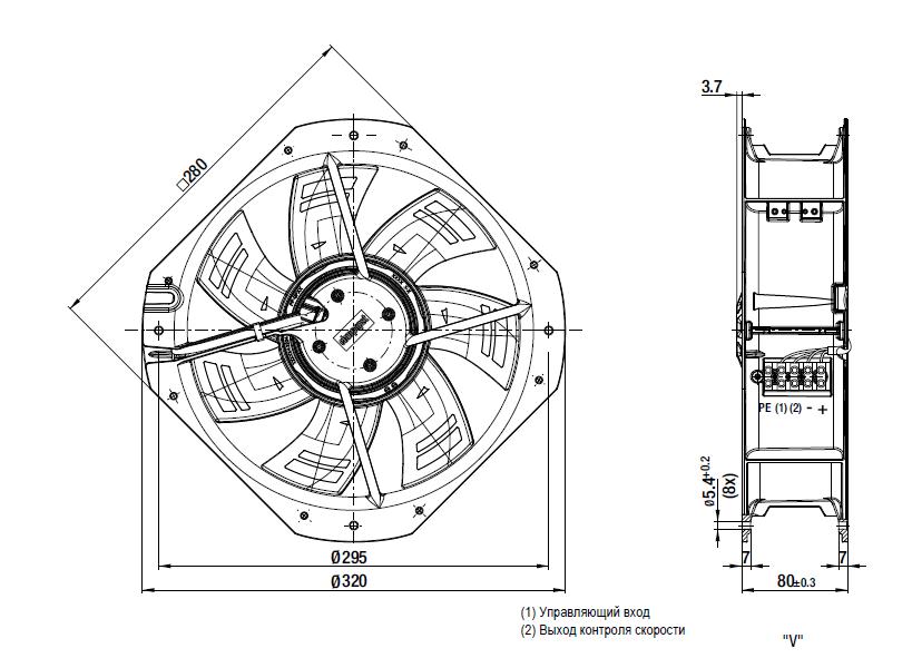 W1G250-HJ63-02 ebmpapst вентилятор чертеж