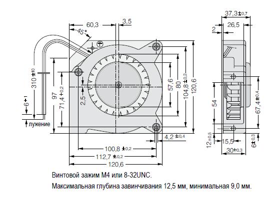 RL90-18/14N ebmpapst вентилятор чертеж