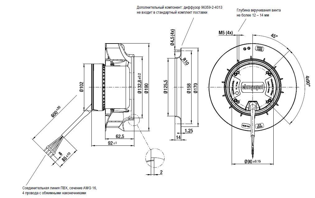 R3G190 ebmpapst вентилятор чертеж