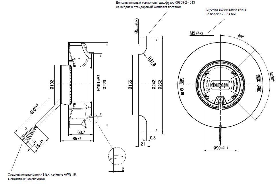 R3G220 ebmpapst вентилятор чертеж