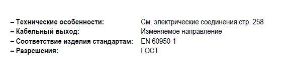 R3G225 ebmpapst вентилятор чертеж
